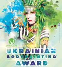 Ukraine: Ukrainian Bodypaitning Award at the ViridiLand