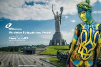 Ukraine: Ukrainian Bodypainting Award 2018